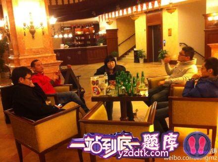 一站到底视频20130208新春贺岁精华版