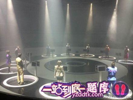 一站到底20130222视频  一站到底蒋钰潇